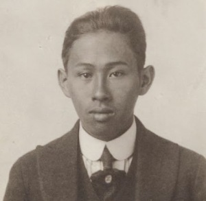 Chu Fook Hing Photo 1919