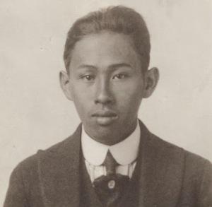 Chu Fook Hing Photo 1919