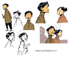father-v1
