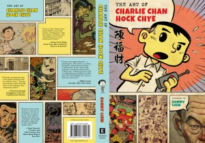 CCHC_Cover_Epigram_20march2015